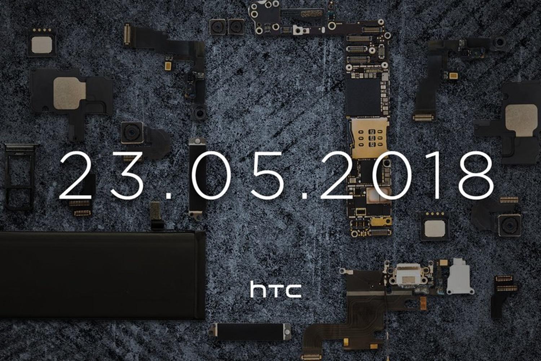 98f3fcc7802 HTC marca data de lançamento misteriosa  U12+ ainda em maio