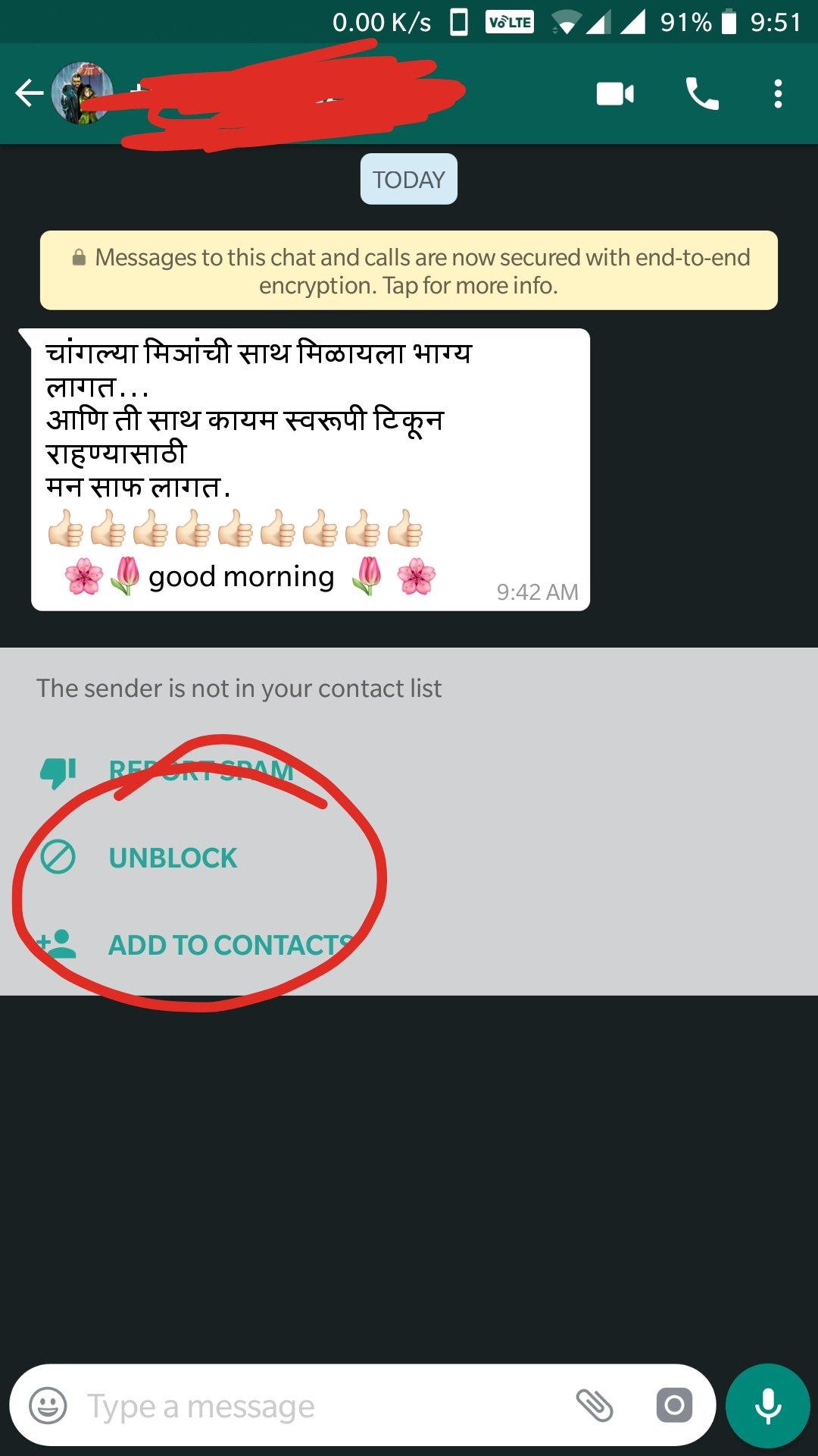 Bug no WhatsApp permite que contatos bloqueados voltem a