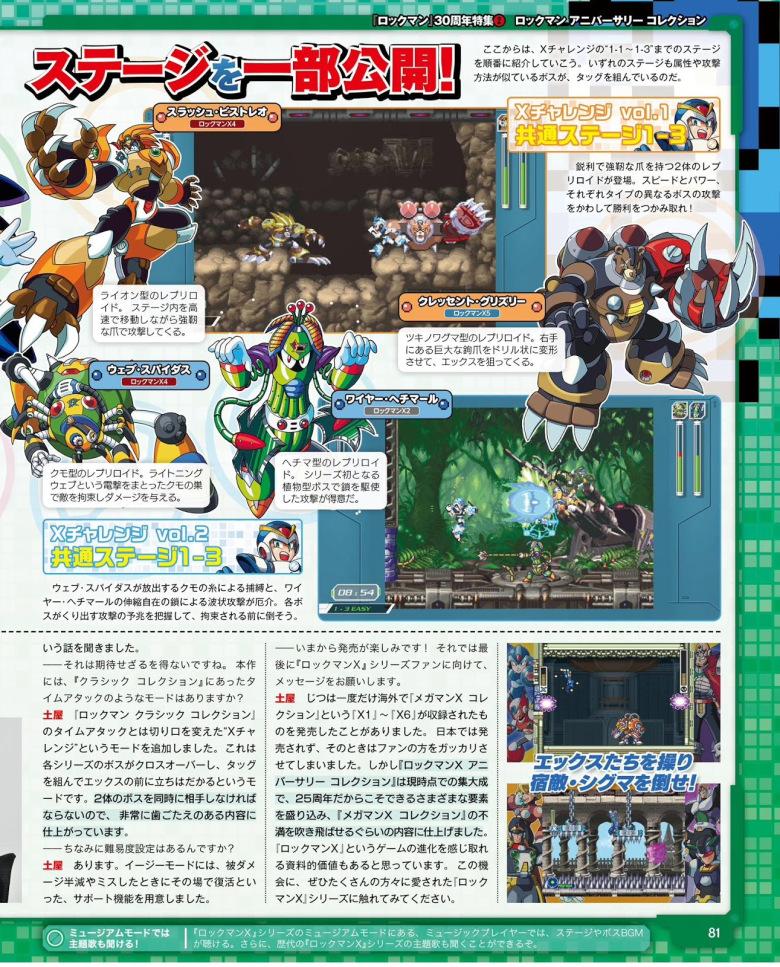 Mega Man X Legacy Collection ganha mais detalhes no novo Modo História