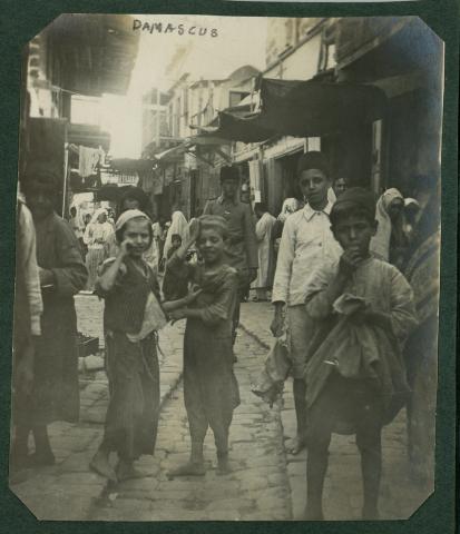 Rua em Damasco