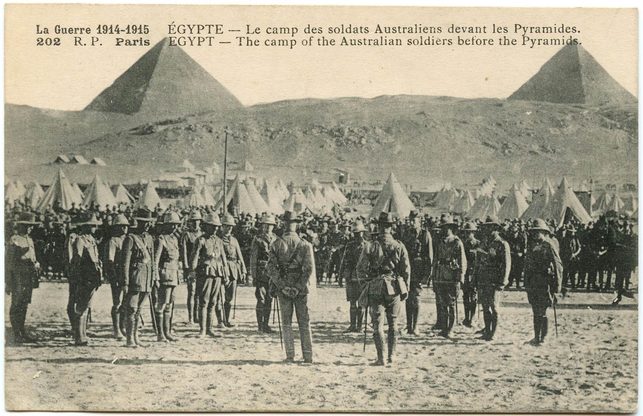 Soldados em Gizé