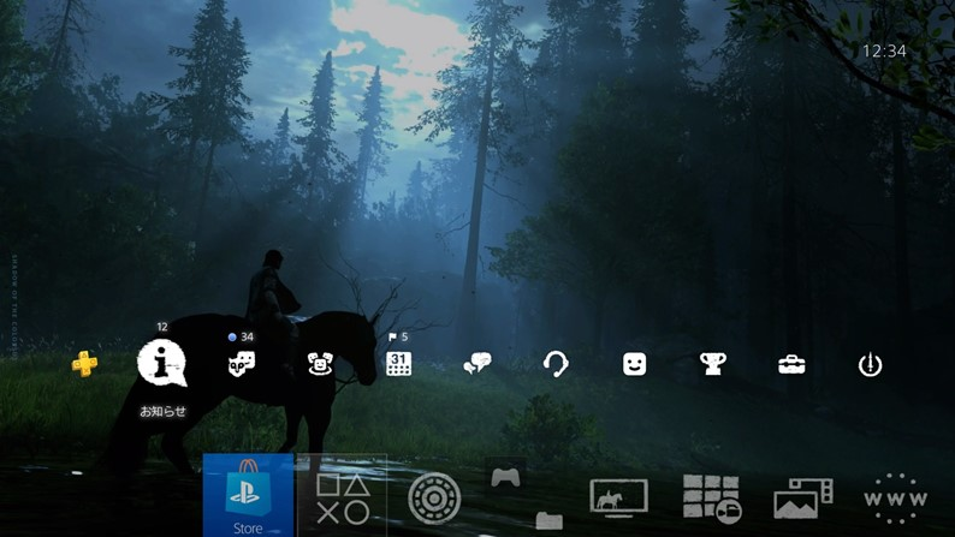 Presentinho: Sony oferece de graça tema dinâmico de Shadow of the Colossus