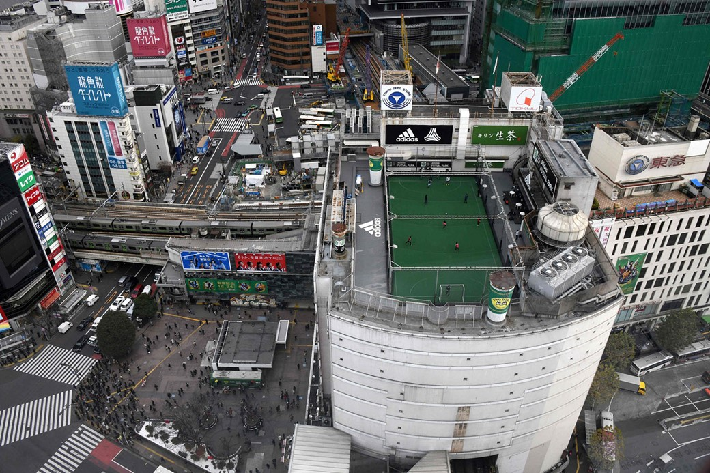 Tóquio no Japão