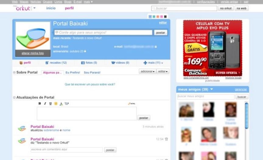 Uma captura de tela