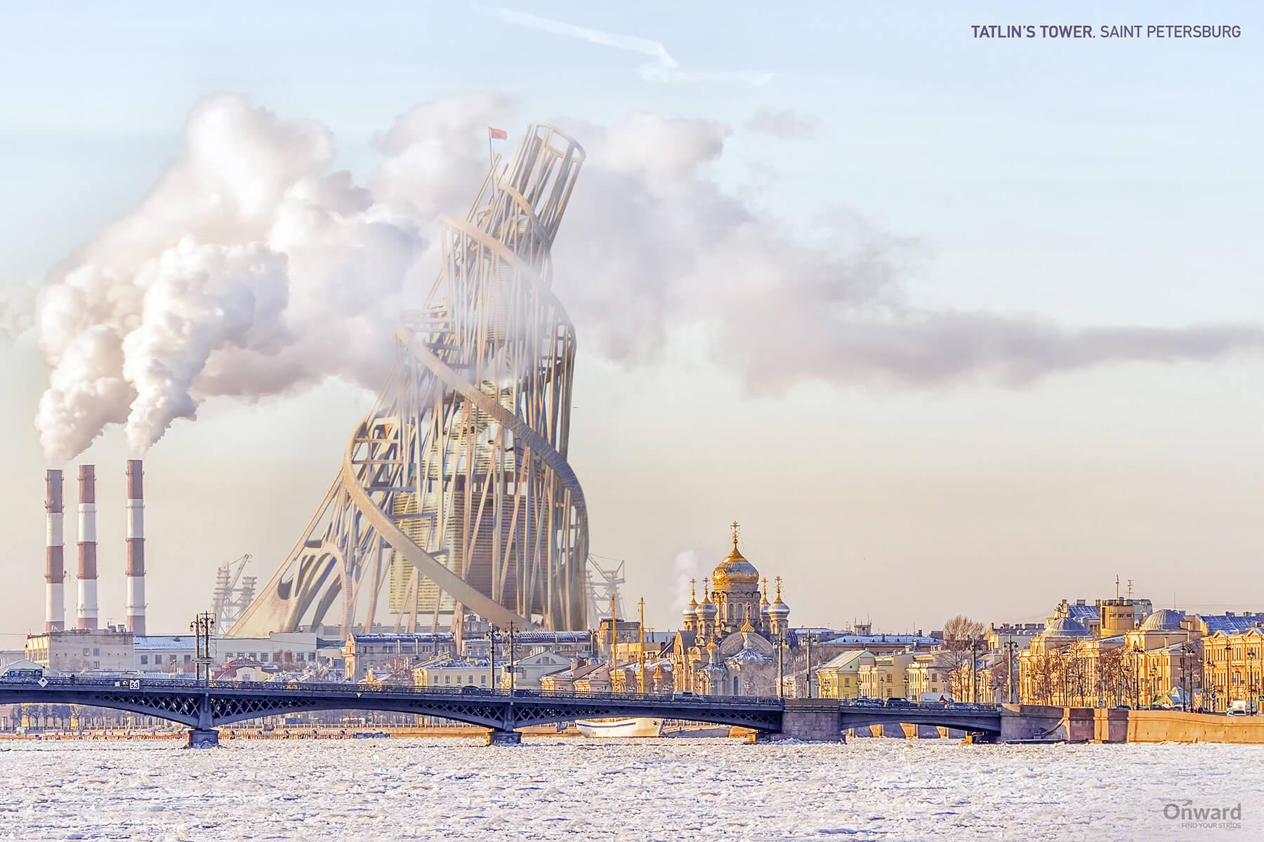 Torre futurista