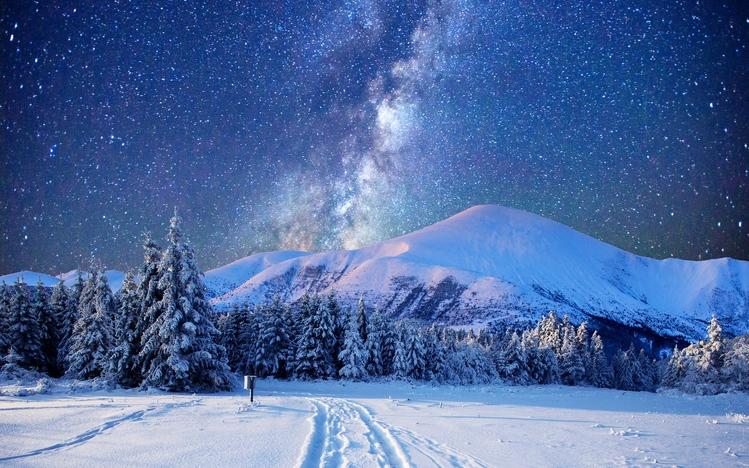Starry Sky Theme - Imagem 1 do software