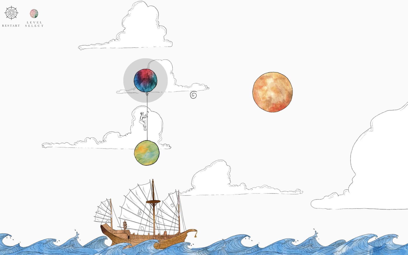 The Navigator - Imagem 1 do software