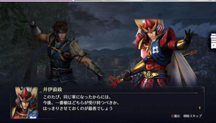 Ares e Odin aparecem como personagens jogáveis em Warriors Orochi 4