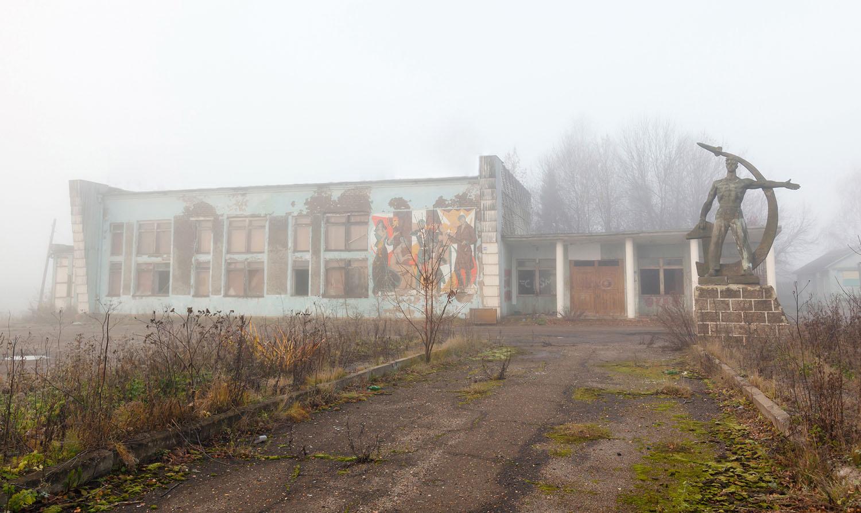 Centro comunitário soviético