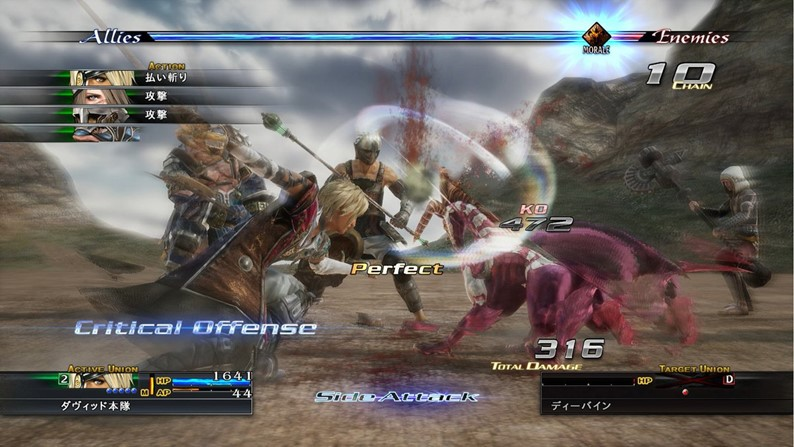 Square Enix revela The Last Remnant Remastered para PlayStation 4