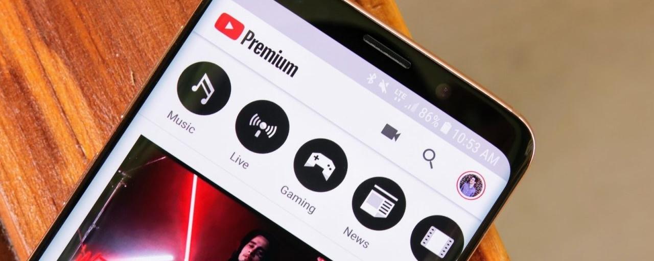 Conheça o Youtube Premium: Propagandas Nunca Mais
