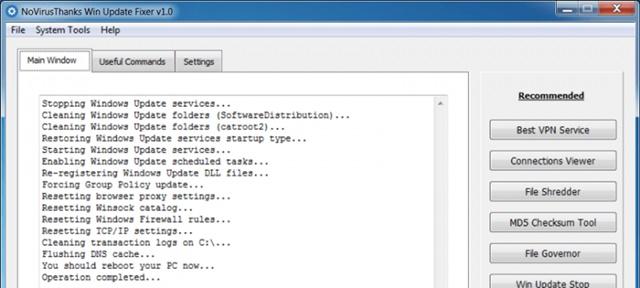 Win Update Fixer - Imagem 1 do software