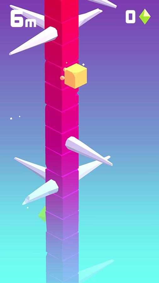 Spiky Trees - Imagem 2 do software