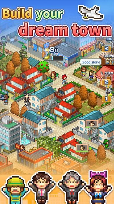 Dream Town Story - Imagem 1 do software