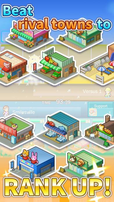 Dream Town Story - Imagem 2 do software