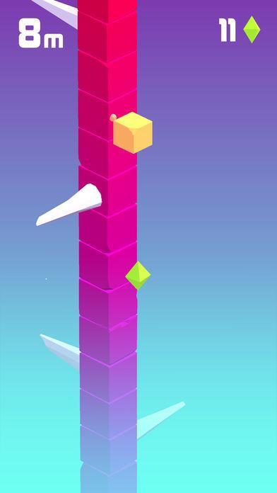 Spiky Trees - Imagem 1 do software
