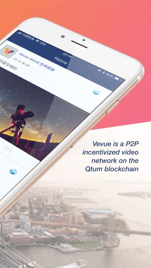 Vevue - Imagem 2 do software