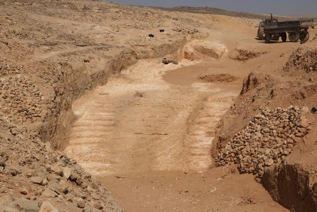 Rampa no Egito