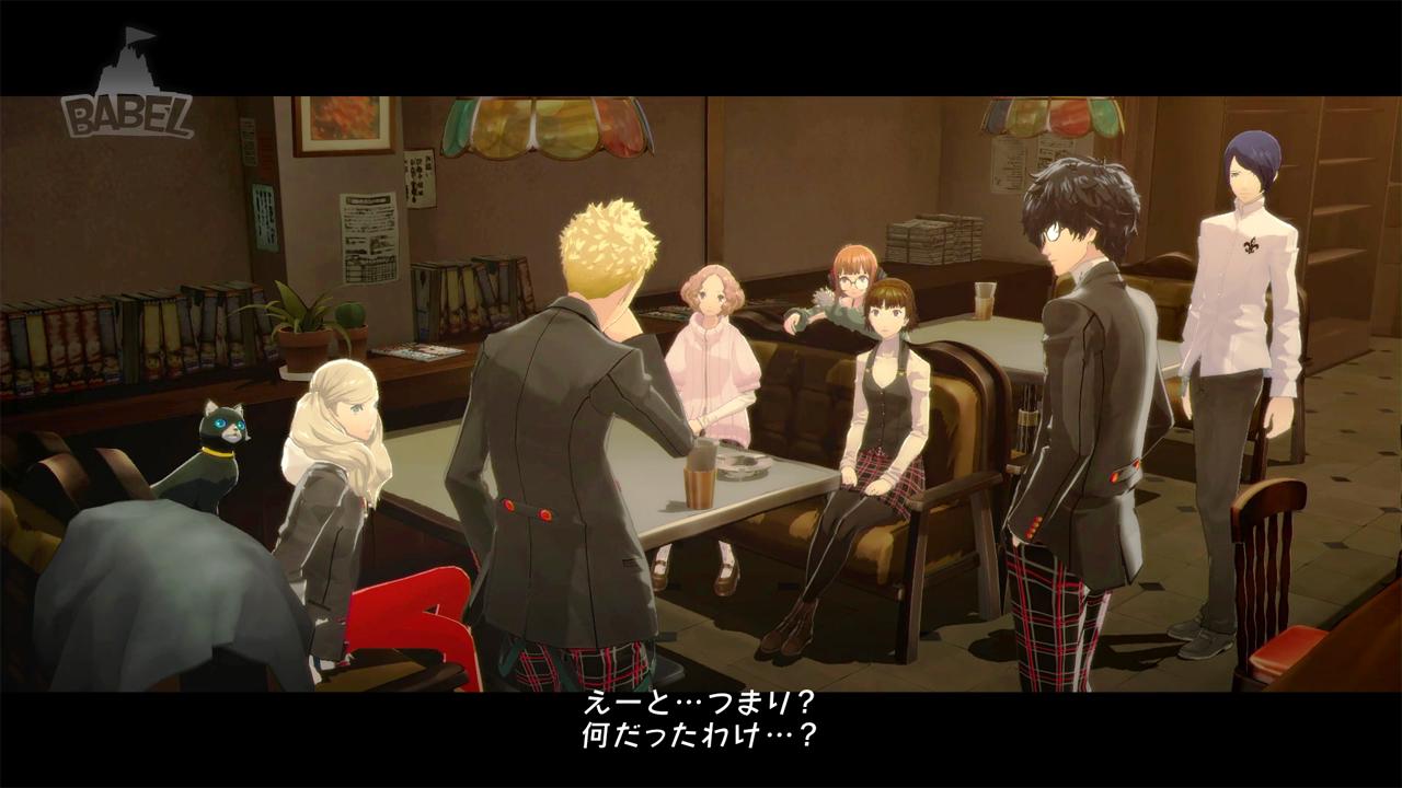 Mais detalhes sobre Rin, Joker de Persona 5 e mais em Catherine: Full Body