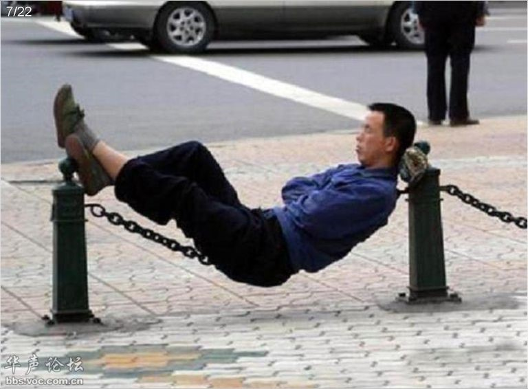 Homem equilibrista