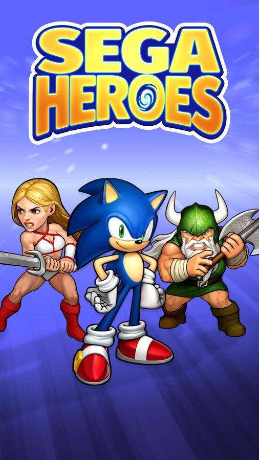 SEGA Heroes - Imagem 1 do software
