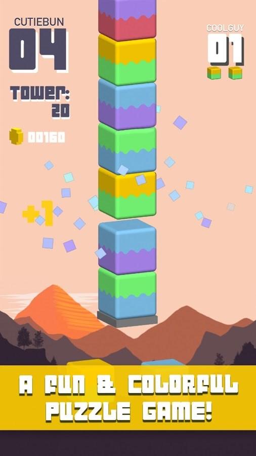 Towersplit - Imagem 1 do software
