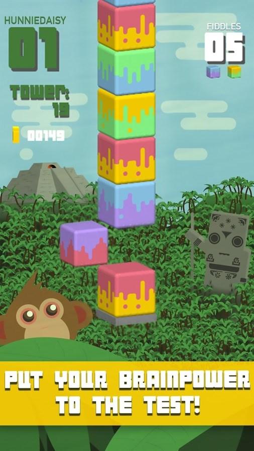 Towersplit - Imagem 2 do software