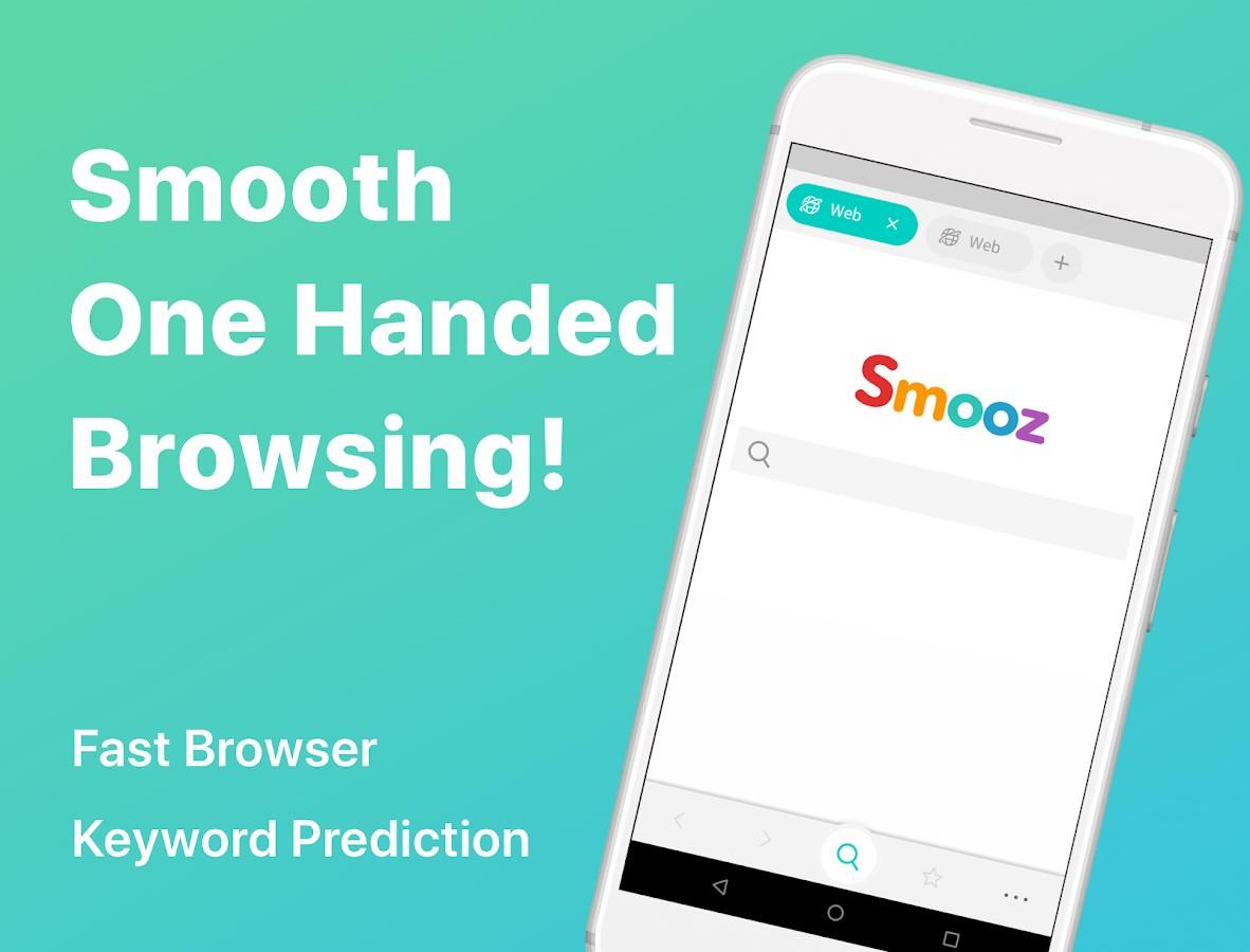 Smooz Browser - Imagem 1 do software