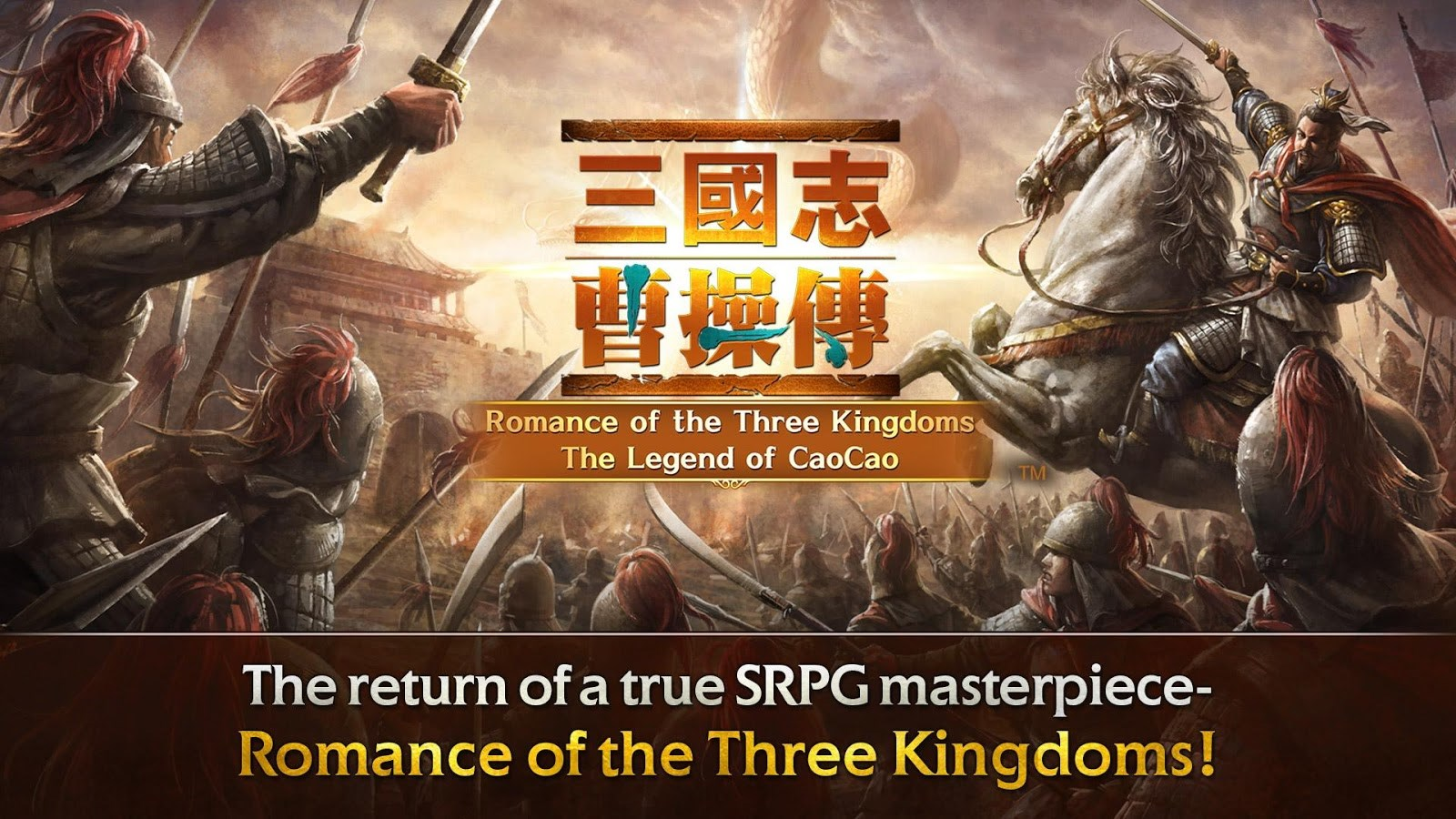 Romance of the Three Kingdoms - Imagem 1 do software