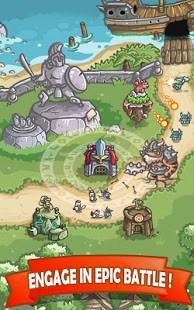 Kingdom Defense 2: Empire Warriors - Imagem 1 do software
