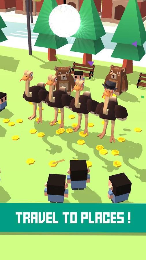 Ostrich Among Us - Imagem 2 do software