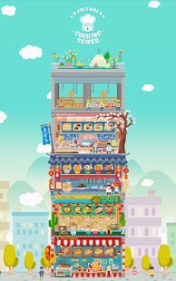 Solitaire Cooking Tower - Imagem 1 do software