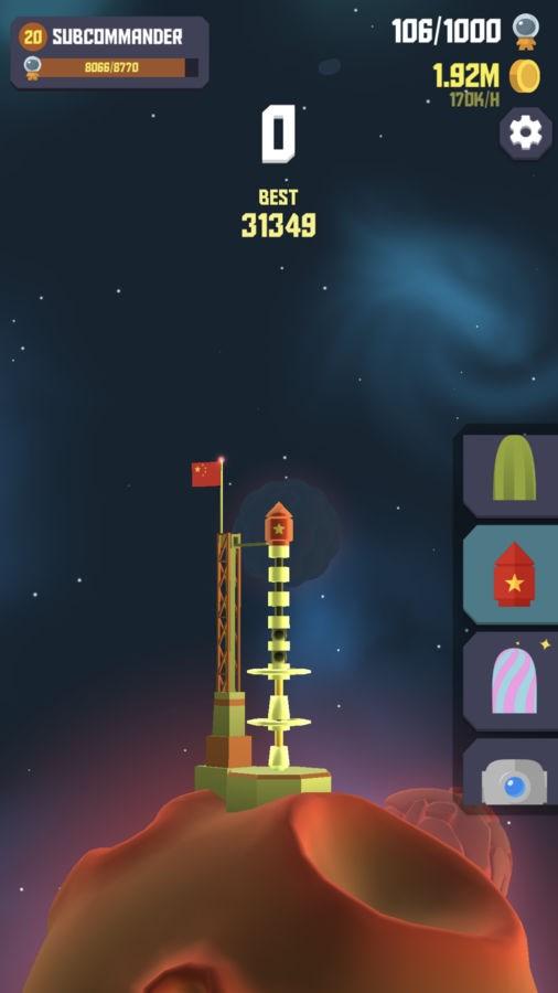 Space Frontier 2 - Imagem 1 do software