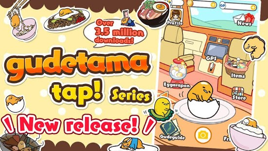 gudetama tap! - Imagem 1 do software