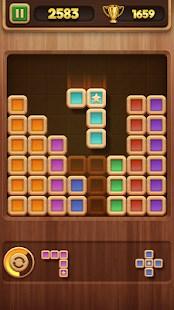 Block Puzzle: Star Finder - Imagem 1 do software