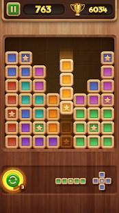 Block Puzzle: Star Finder - Imagem 2 do software