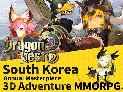 Dragon Nest M - Imagem 1 do software