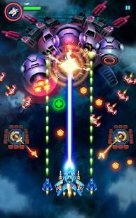 Infinite Shooting: Galaxy Attack - Imagem 2 do software
