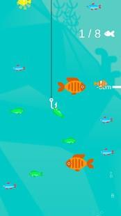 The Fish Master! - Imagem 2 do software