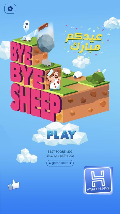 Bye Bye Sheep - Imagem 1 do software