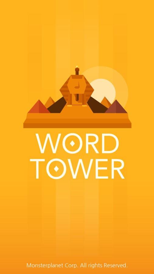 Word Tower - Imagem 1 do software