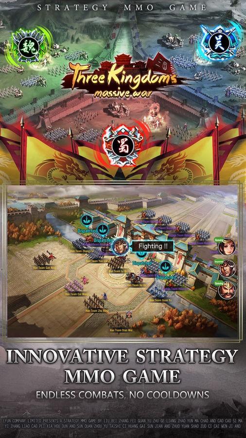Three Kingdoms : Massive War - Imagem 1 do software