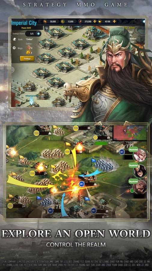 Three Kingdoms : Massive War - Imagem 2 do software