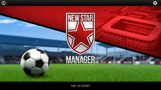 New Star Manager - Imagem 1 do software