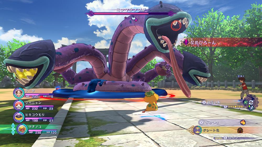 Jogadores poderão alternar entre humanos e yo-kai em Yo-kai Watch 4