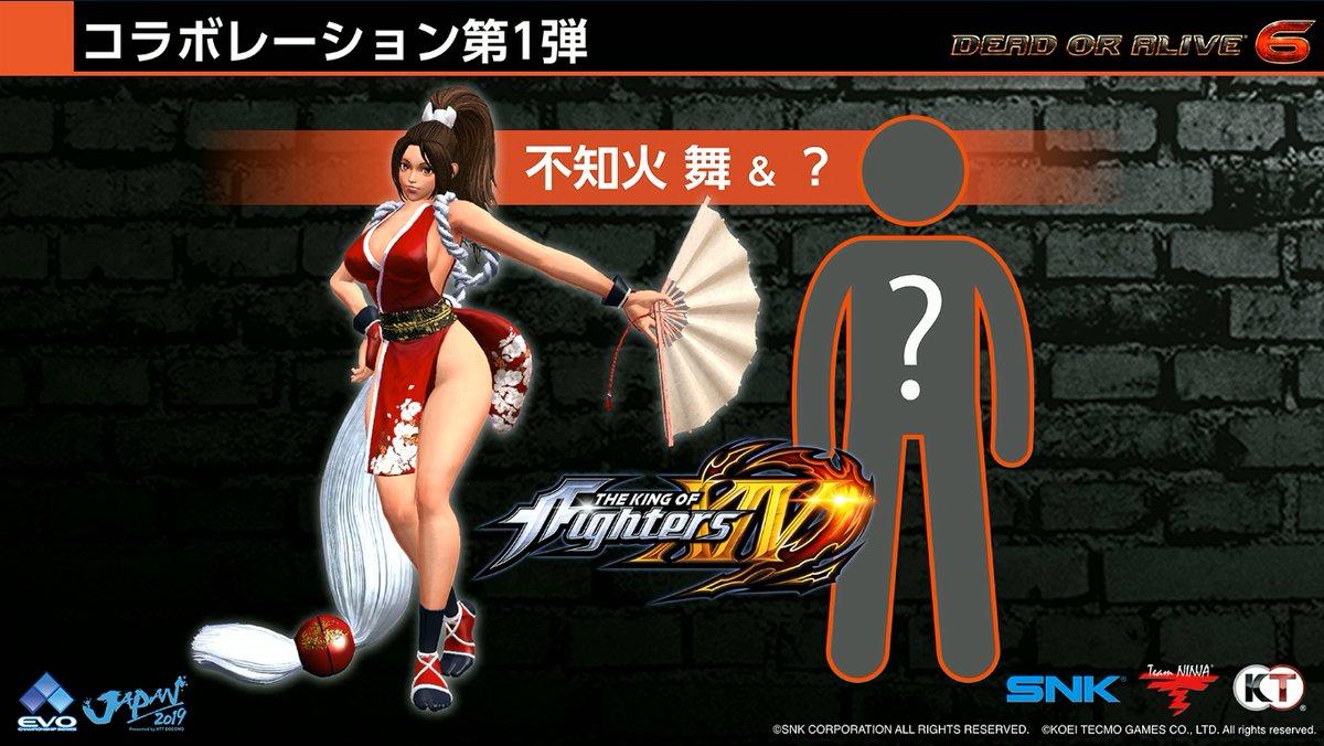 Mai Shiranui, de Fatal Fury, é a lutadora convidada de Dead or Alive 6