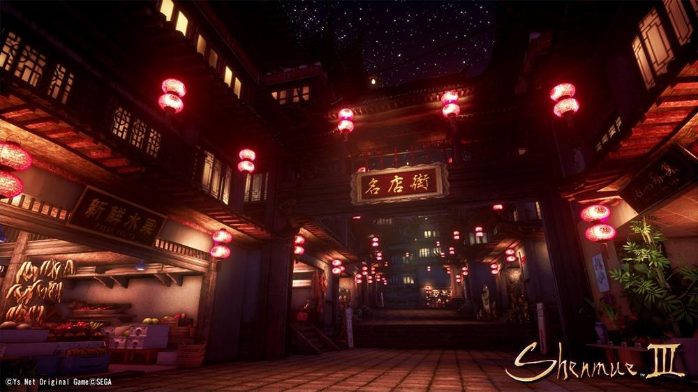 Novas informações e capturas de tela de Shenmue 3 são liberadas