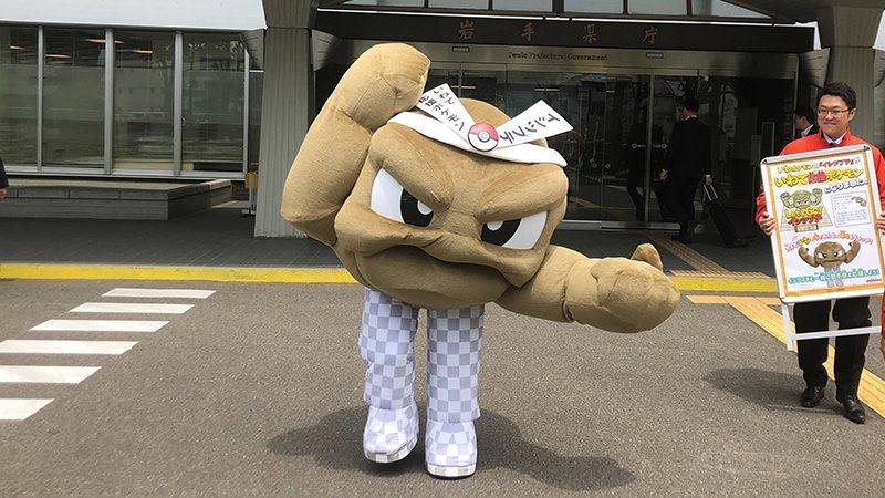 Geodude acaba de ser promovido e se torna o embaixador de turismo no Japão