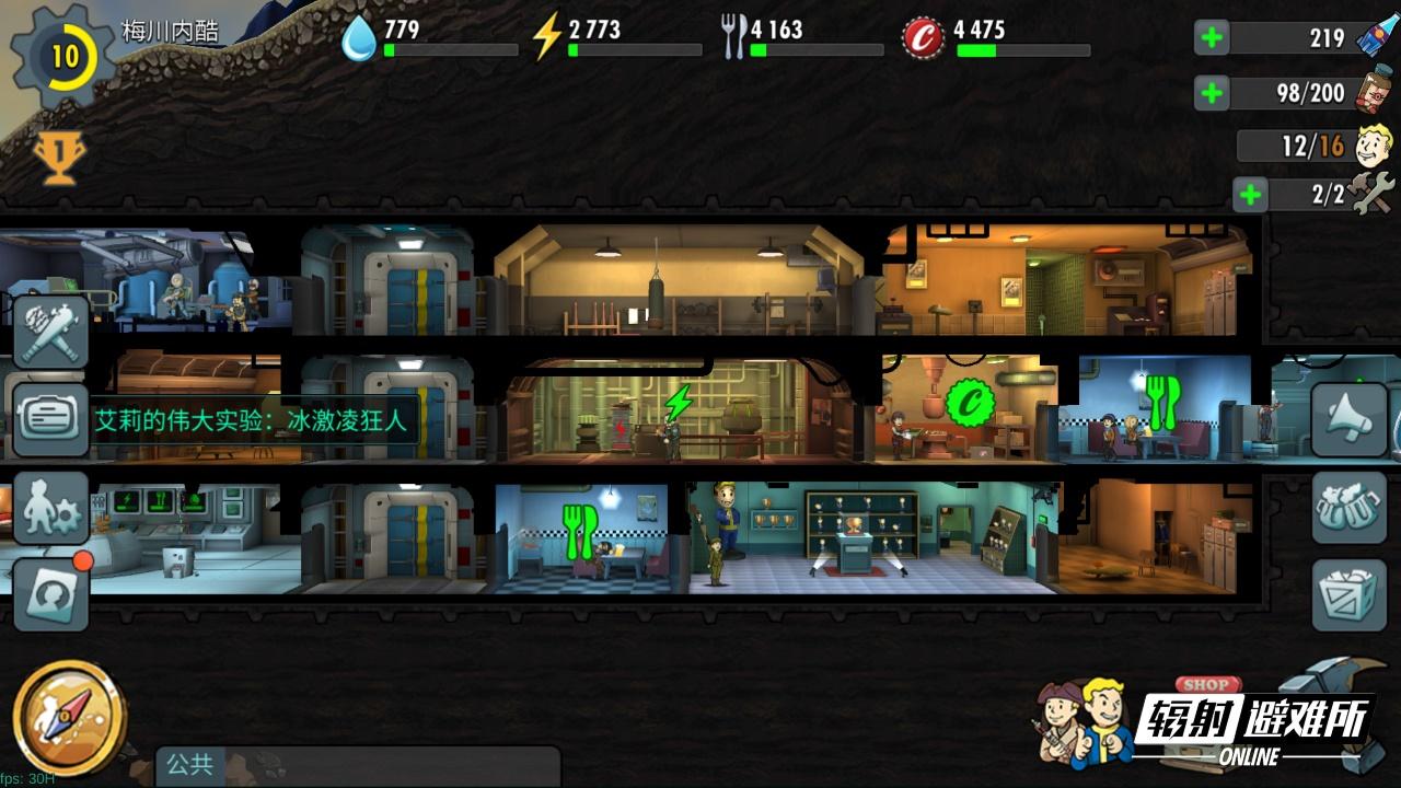 Fallout Shelter ganha sequência com PvP exclusiva para a China