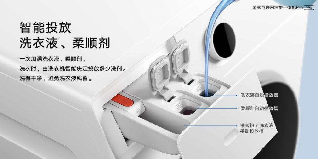 Xiaomi lança máquina de lavar roupa com acesso remoto